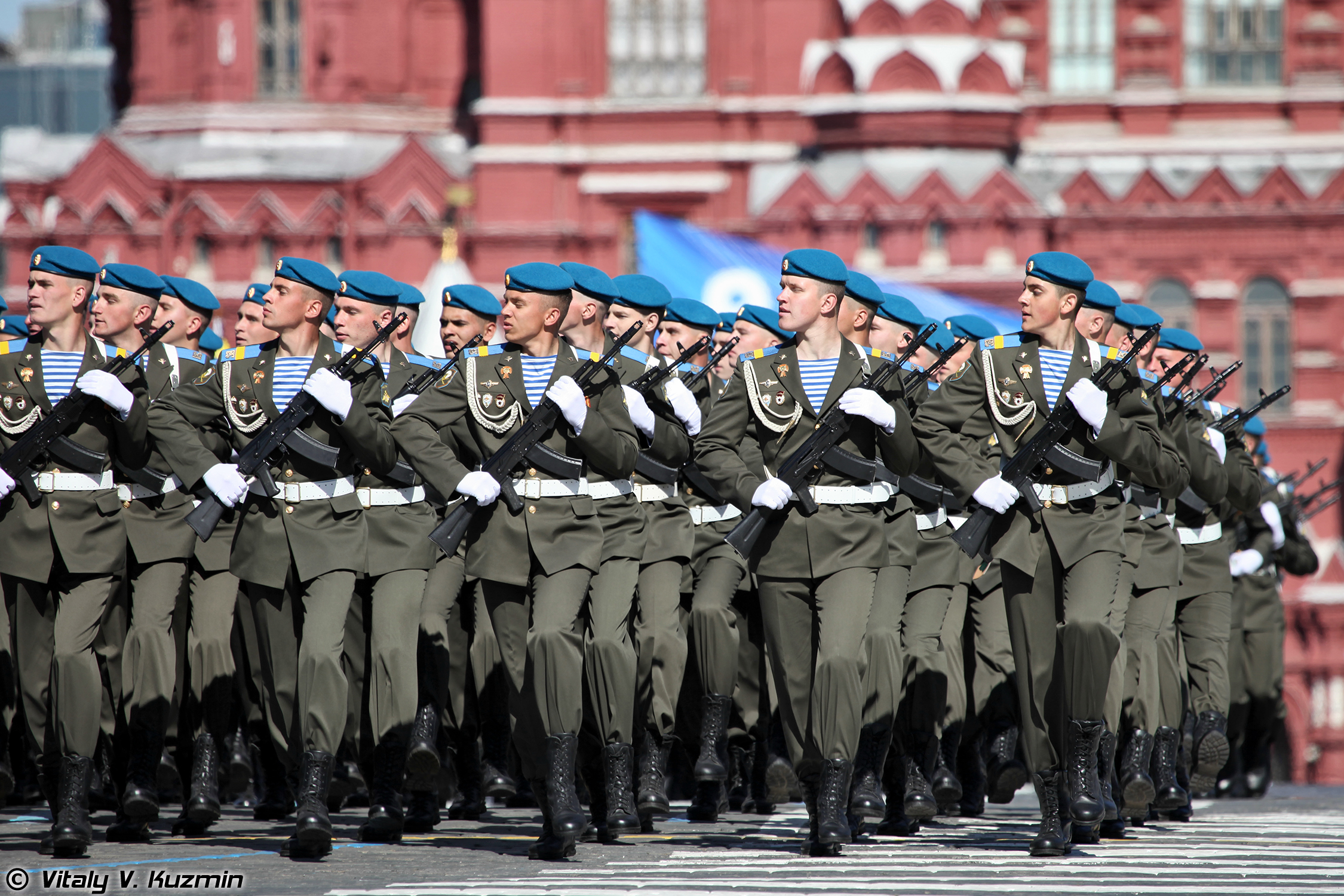217th Guards Airborne Regiment of 98th Guards Airborne Division of the Russian Army